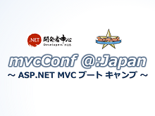mvcConf @:Japan - ASP.NET MVC Boot Camp -