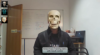 Face Tracking Kinect Demo - Skulls...